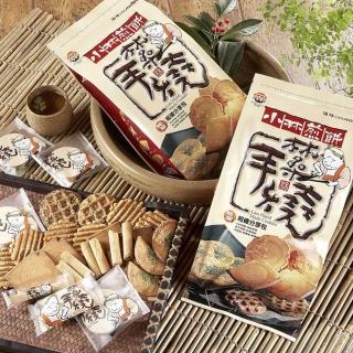 【小林煎餅】林桑手燒分享包(300g)