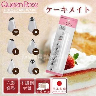 【日本霜鳥QueenRose】擠奶油花嘴組(3入奶油袋+6入不銹鋼花嘴)
