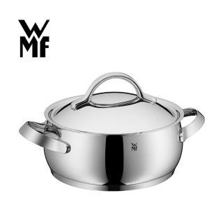 【德國WMF】Concento系列24cm低身湯鍋(4.8L)