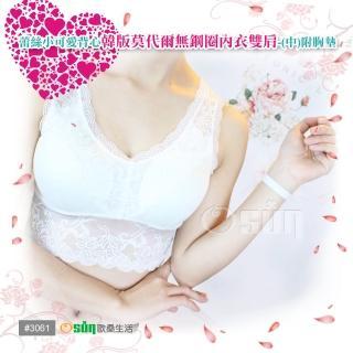 【Osun】蕾絲小可愛背心韓版莫代爾無鋼圈內衣雙肩中版2入附胸墊(黑/白#T3061/CE-176)