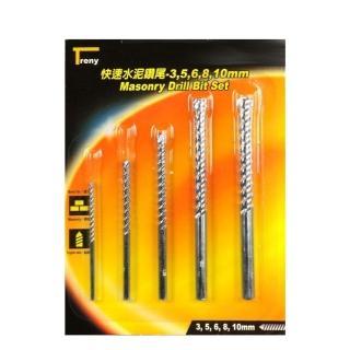 ~TRENY~ 水泥鑽尾3.5.6.8.10mm 5759
