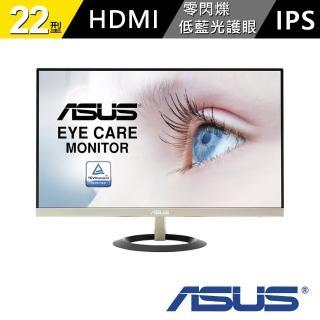 【ASUS】VZ229H 22型 FullHD 超薄無邊框廣視角 螢幕