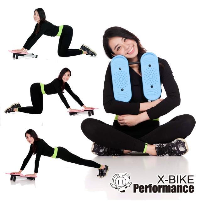 【Performance 台灣精品 x-bike】S101美體滑步機