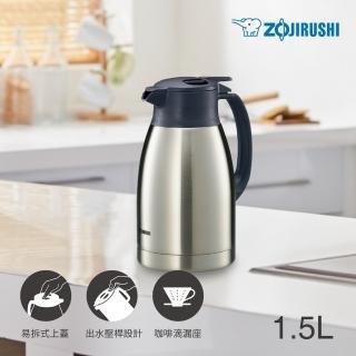 【ZOJIRUSHI 象印】*1.5L*桌上型不鏽鋼保溫瓶(SH-HB15)