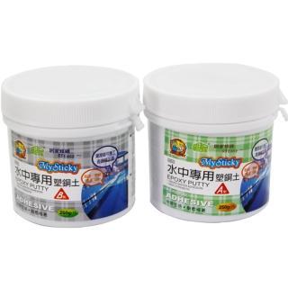【修繕屋】水中專用塑鋼土500g(12H)