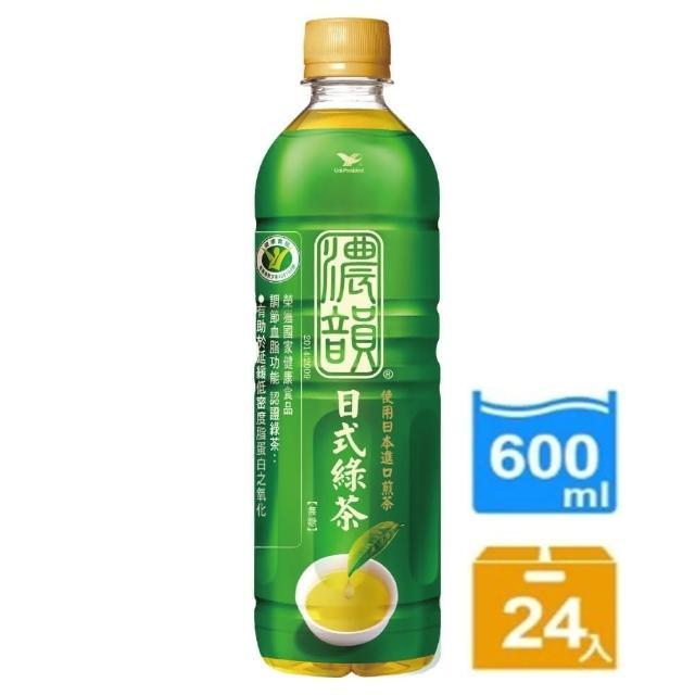 【茶裏王】濃韻日式綠茶600ml 24入/箱(健康食品調節血脂功能認證)