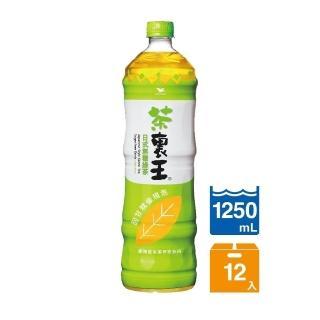 【茶裏王】日式無糖綠茶1250ml 12入/箱(健康食品調節血脂功能認證)