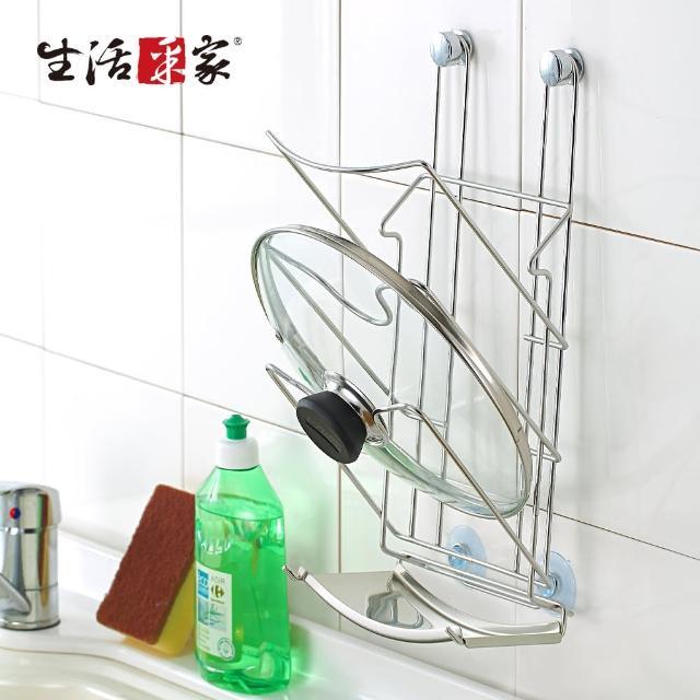 【生活采家】台灣製#304不鏽鋼廚房壁掛鍋蓋架 附集水盤(#27229)