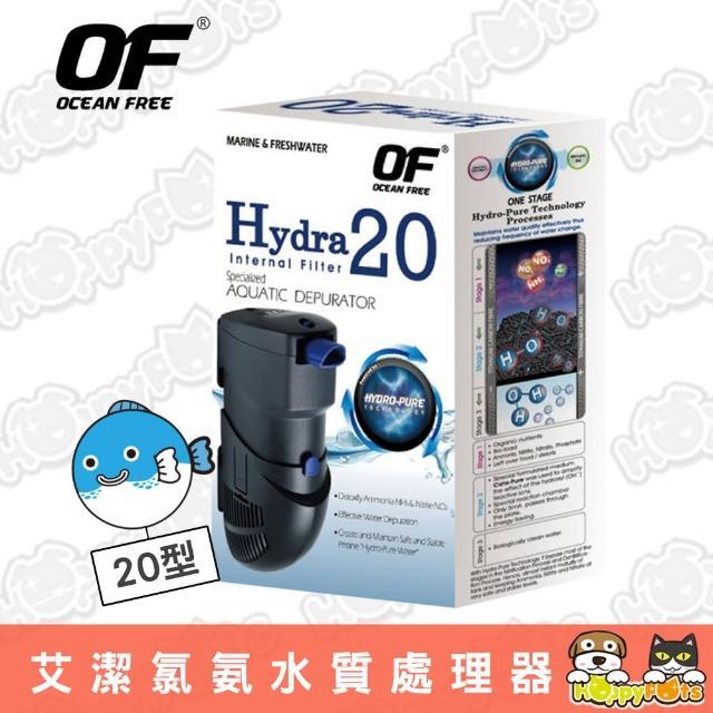 【OF OCEAN FREE】Hydra艾洁氯氨水质处理器20型(400L/H)
