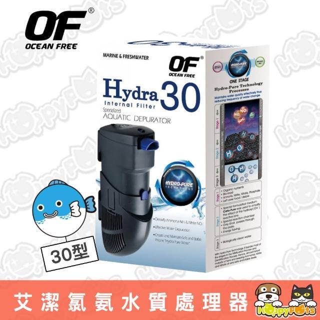 【OF OCEAN FREE】Hydra艾洁氯氨水质处理器30型(600L/H)