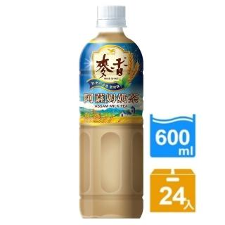 【麥香】阿薩姆奶茶600ml 24入/箱