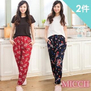 【MICCH】涼夏輕薄透氣 嫘縈棉柔垂墜風 MIT休閒長褲M碼(兩件組)
