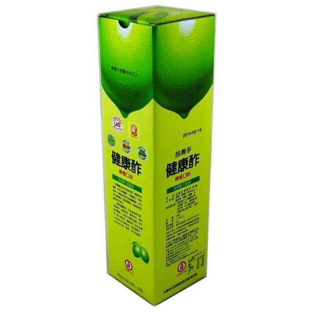 【工研】益壽檸檬醋750ml