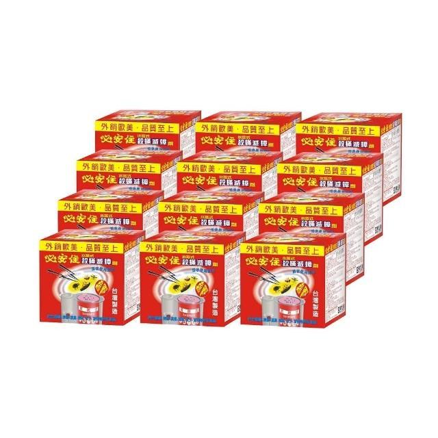 【必安住】水蒸式殺蹣滅蟑劑15g(12入/1箱)