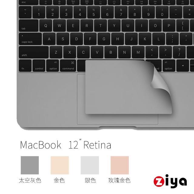 【ZIYA】Apple Macbook 12吋 Retina觸控板貼膜/游標板保護貼 2入