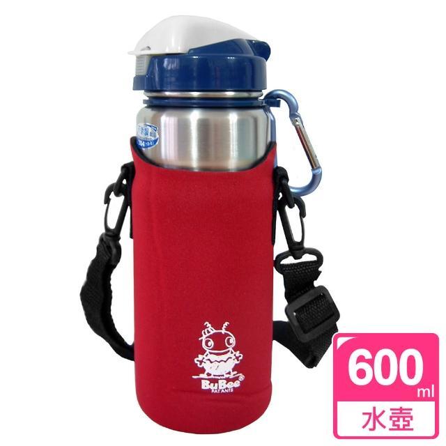 【Bubee】不鏽鋼運動水壺 / 附套(Y-764SB)