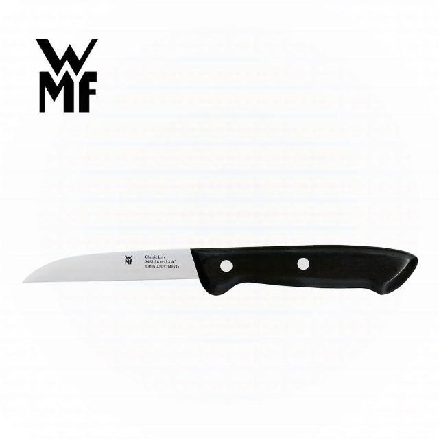 【德國WMF】Class Line系列蔬果刀 8cm(全長 18cm)