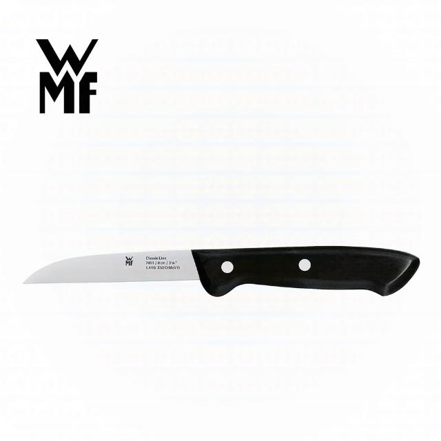【德國WMF】Class Line系列蔬果刀 8cm