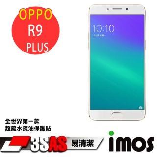 【iMOS 3SAS】iMOS OPPO R9 PLUS 螢幕保護貼(非滿版)