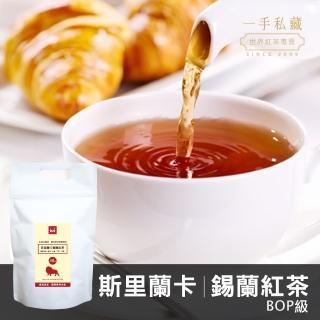 【一手私藏世界紅茶】斯里蘭卡錫蘭紅茶─三角立體茶包(30入/袋)
