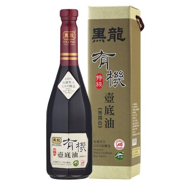 【黑龍】特級有機壺底油(600ml)