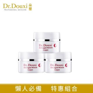 【Dr.Douxi朵璽】凍齡熬夜奇蹟霜 10ml 3瓶入(明星推薦組)