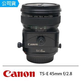 【Canon】TS-E 45mm f/2.8 移軸鏡頭--公司貨