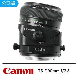 【Canon】TS-E 90mm f/2.8 移軸鏡頭--公司貨