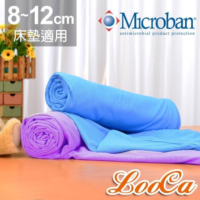 【LooCa】MIT美國抗菌8-12cm薄床墊布套-拉鍊式(雙人5尺-共2色)