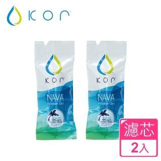 【美國KOR water】NAVA filter 隨身濾水瓶濾芯(二入組)