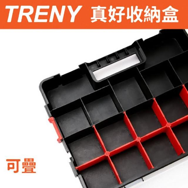 【TRENY】真好收納盒-可疊(0853)