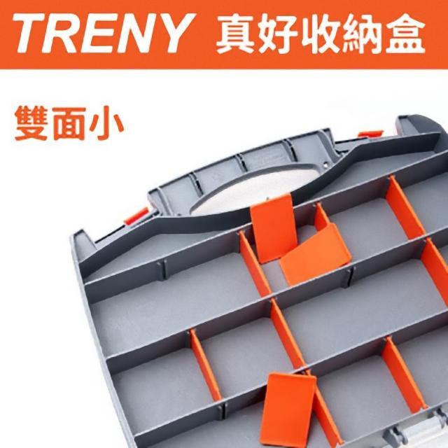 【TRENY】真好收納盒-雙面小(0839)