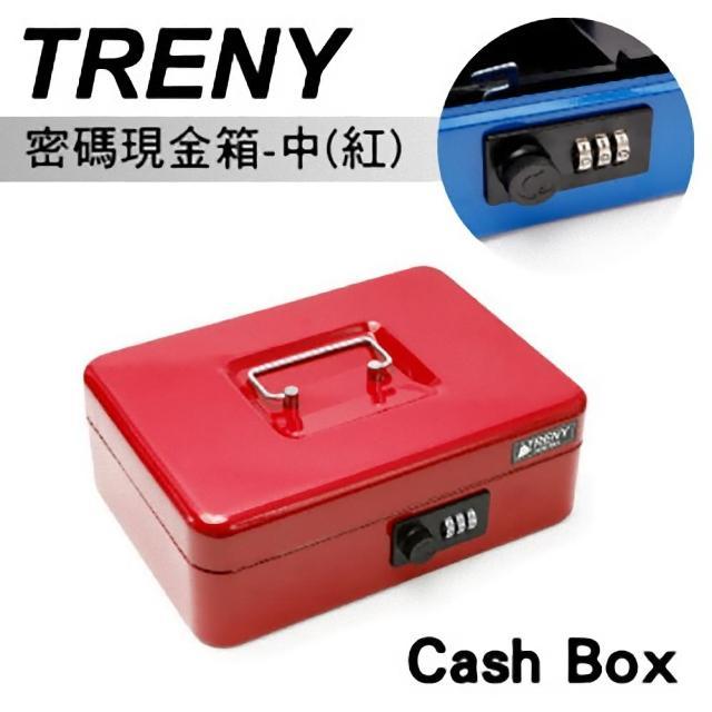 【TRENY】密碼現金箱-25-紅(TS0027G-1)