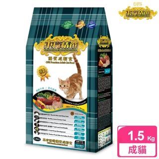 【東方精選 OFS】優質成貓 1.5kg(海鮮干貝)