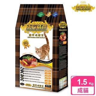 ~東方 OFS~ 成貓 1.5kg 雞肉鮪魚