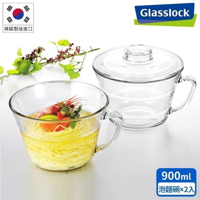 【Glasslock】強化玻璃微波碗900ml(二入組)