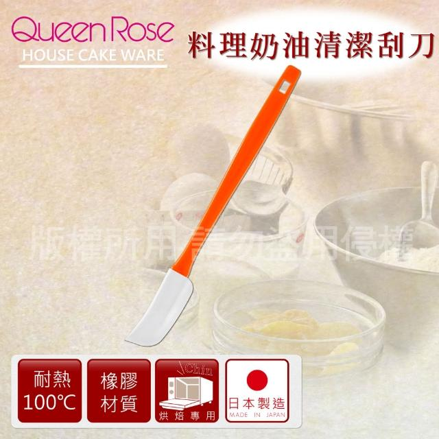 【日本霜鳥QueenRose】料理果醬清潔刮刀(日本製)