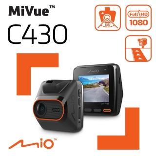 【Mio】MiVue C335 大光圈GPS測速行車記錄器(送16G高速卡+3M膠車用收納網袋+汽車前擋靜電貼)