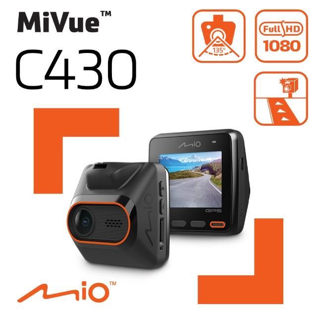 【Mio】MiVue C335 大光圈GPS測速行車記錄器(送16G高速卡+好禮)