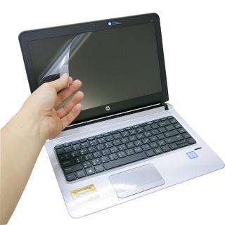 【EZstick】HP ProBook 430 G3 系列專用 靜電式筆電液晶螢幕貼(可選鏡面或霧面)