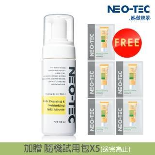 【NEO-TEC妮傲絲翠】溫潤保濕潔顏慕斯150ml