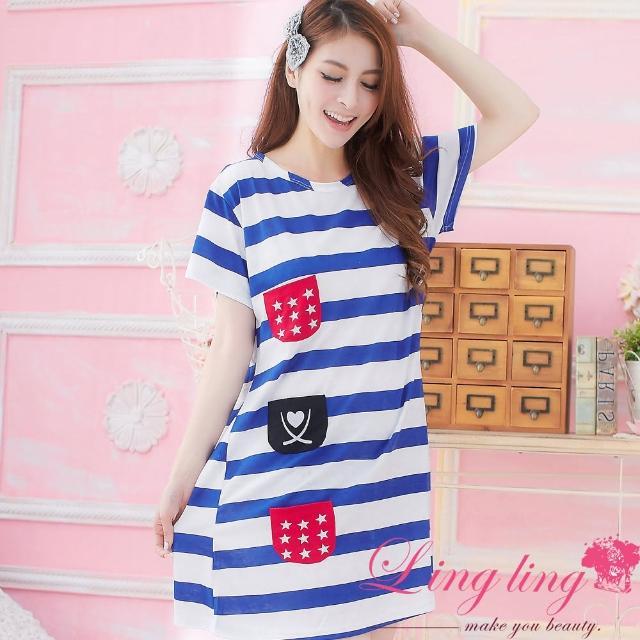 【lingling日系】PA1607全尺碼-條紋口袋海洋之星洋裝睡衣(海洋藍)