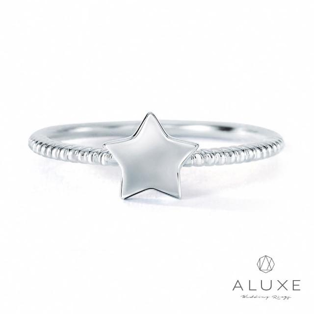 【A-LUXE 亞立詩】14K金許願星星線戒