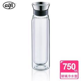 【alfi愛麗飛】雙層玻璃冷水壺0.75L(FLD-075-GL)
