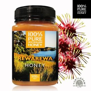 【紐西蘭恩賜】瑞瓦瑞瓦蜂蜜1瓶(500公克)