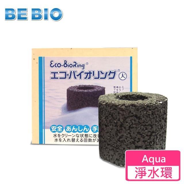 【日本BE BIO】Aqua水槽净水环(绿色)