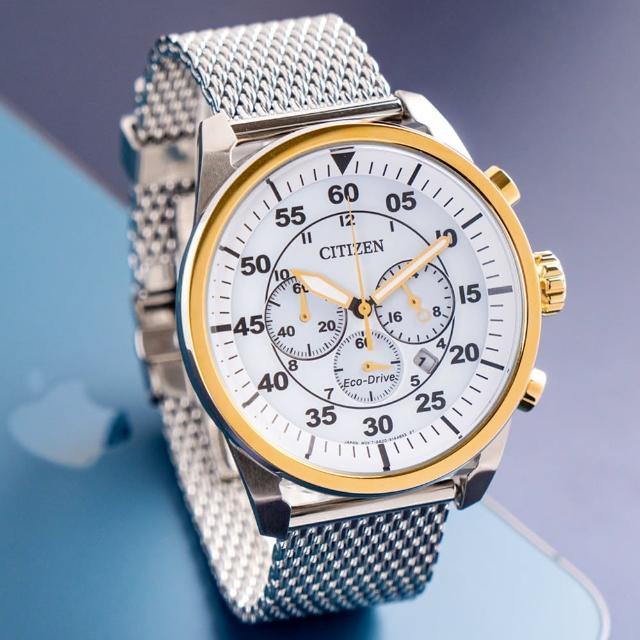 【CITIZEN】Eco-Drive 霸氣風範光動能計時腕錶-銀(CA4214-58A)