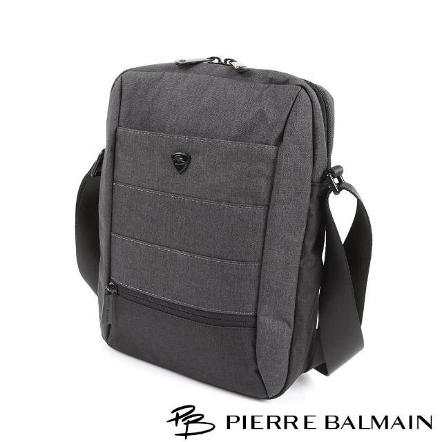 【皮爾帕門PB】防潑水輕量側背包(側背/防潑水)