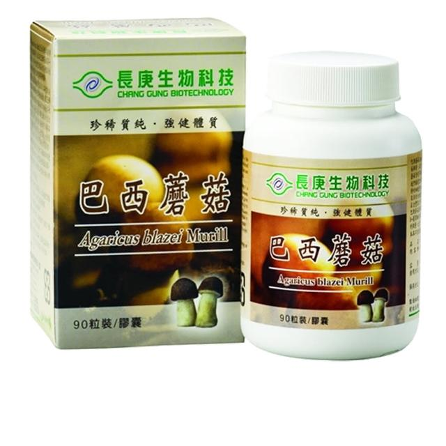 【長庚生技】巴西蘑菇膠囊(90粒/瓶)