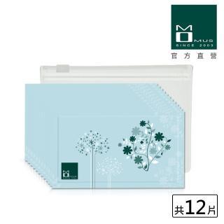 【MOMUS】玻尿酸白金保濕面膜(單盒12片)